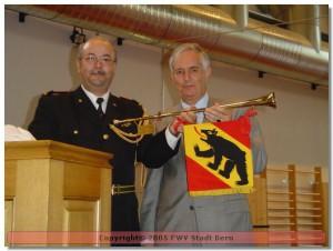 Jubiläumsfeier 2005